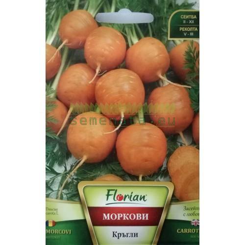 Семена на моркови Кръгли