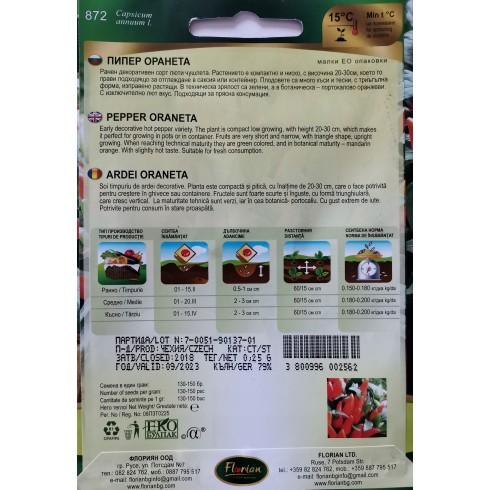 Семена на пипер Оранета (люти чушки)
