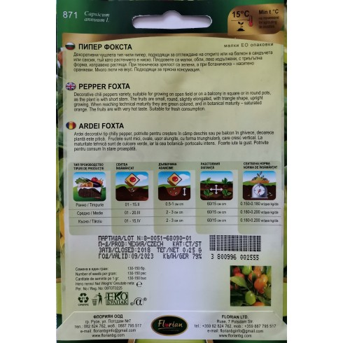 Семена на пипер Фокста - много люти чушлета