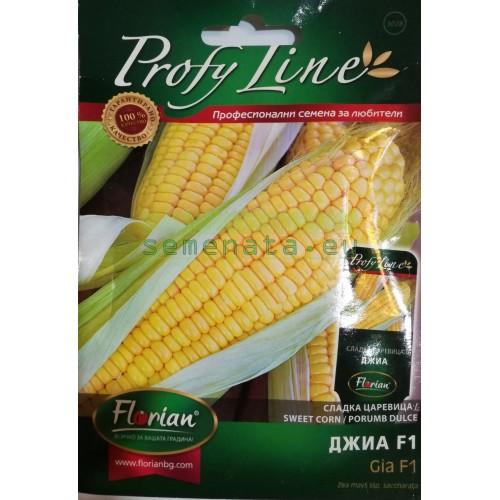 Профисионални Семена на  царевица Джиа F1