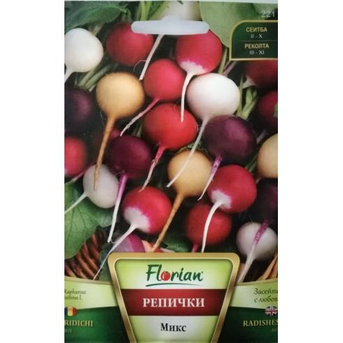 Семена на репички за оранжерия и градина – цветни и нестандартни за салата - микс