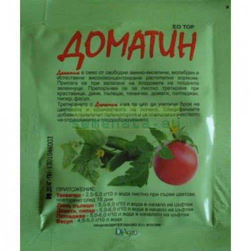 Доматин - 5 гр.