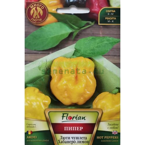 Семена на Люти чушлета Хабанеро лимон