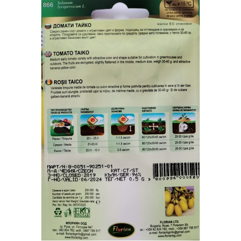 Семена на домати Тайко