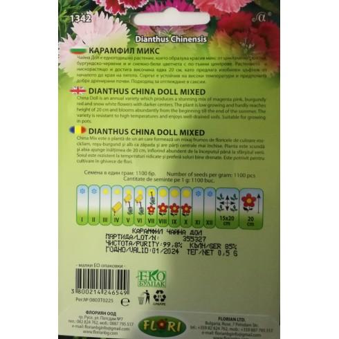 Семена на цветя Карамфил Чайна Дол Микс