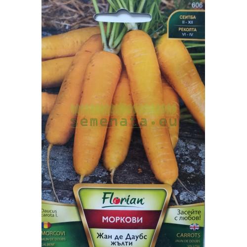 Семена на Моркови Жан де Даубс жълти