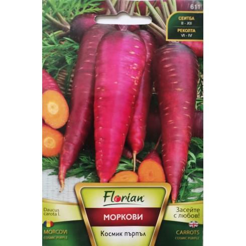 Семена на Моркови Космик пърпъл