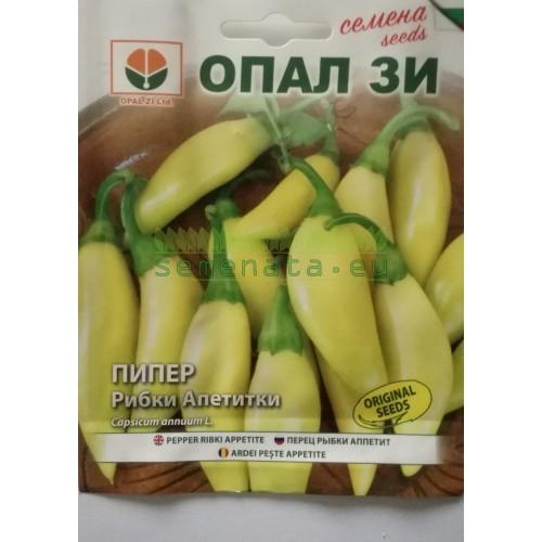 Семена на пипер жълти рибки Апетитки - приятно люти