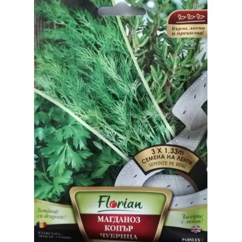 Семена на ленти - Магданоз/ Копър/ Чубрица