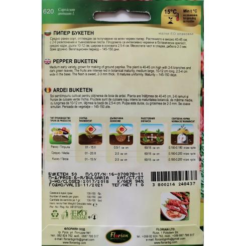 Семена на специален сорт чушки за червен пипер - Пипер букетен