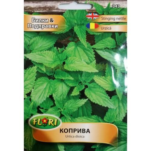 Семена от коприва (Urtica dioica)