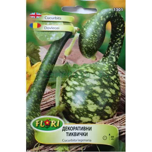 Семена на декоративни тиквички (кратунки)