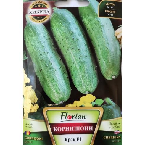 Семена на корнишони Крак F1 - къса вегетация и перфектен вид