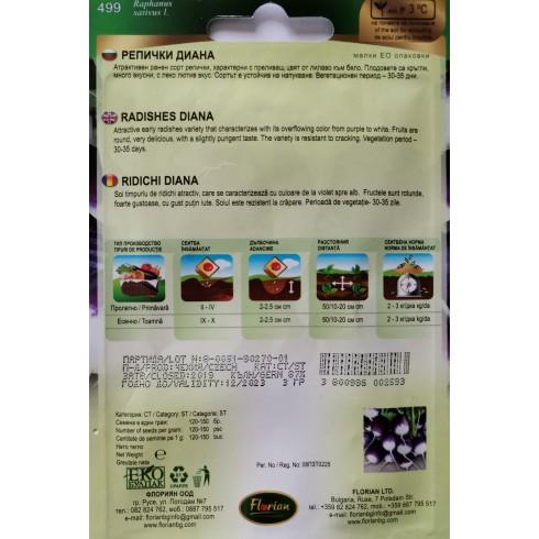 Семена на репички Диана