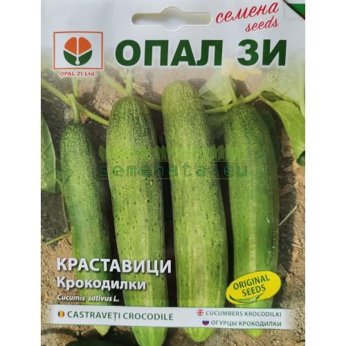 Семена на краставици Крокодилки